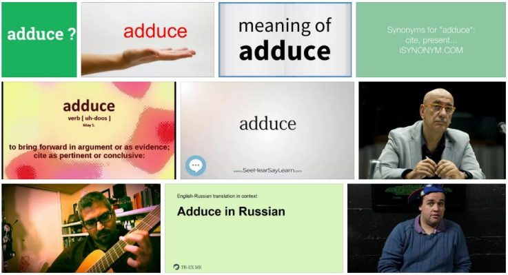 Adduce